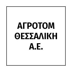 ΑΓΡΟΤΟΜ