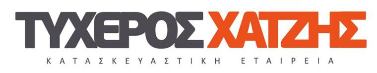 Επίσημο λογότυπο της εταιρείας Τυχερός-Χατζής Ο.Ε