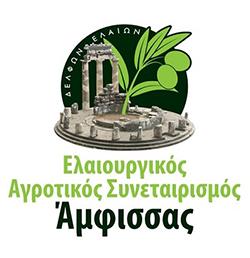 ΕΑΣ ΑΜΦΙΣΣΑΣ ΛΟΓΟΤΥΠΟ
