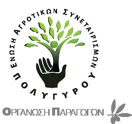 λογότυπο ΕΑΣ Πολυγούρου